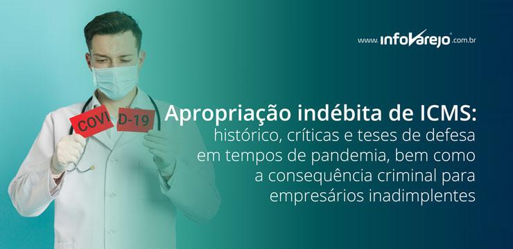 apropriação-indébita-de-ICMS